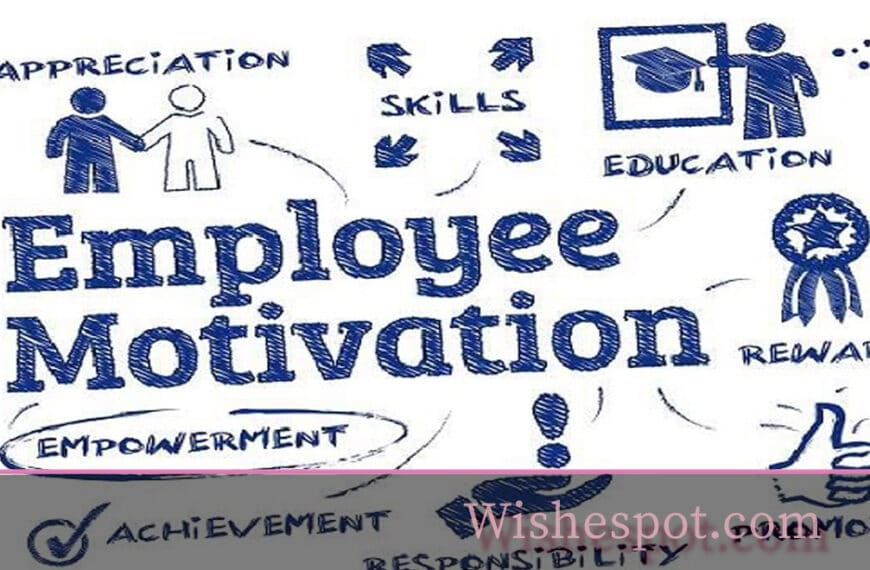Effective Ways to Motivate Employees
